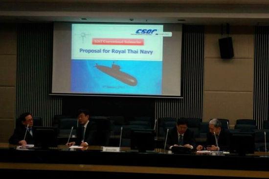 外媒:泰国今年采购首艘中国潜艇 26亿预算获批