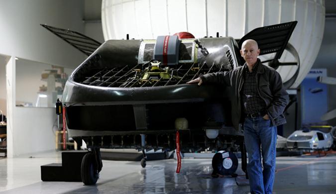 以色列研发奇葩飞行汽车 外形科幻似UFO