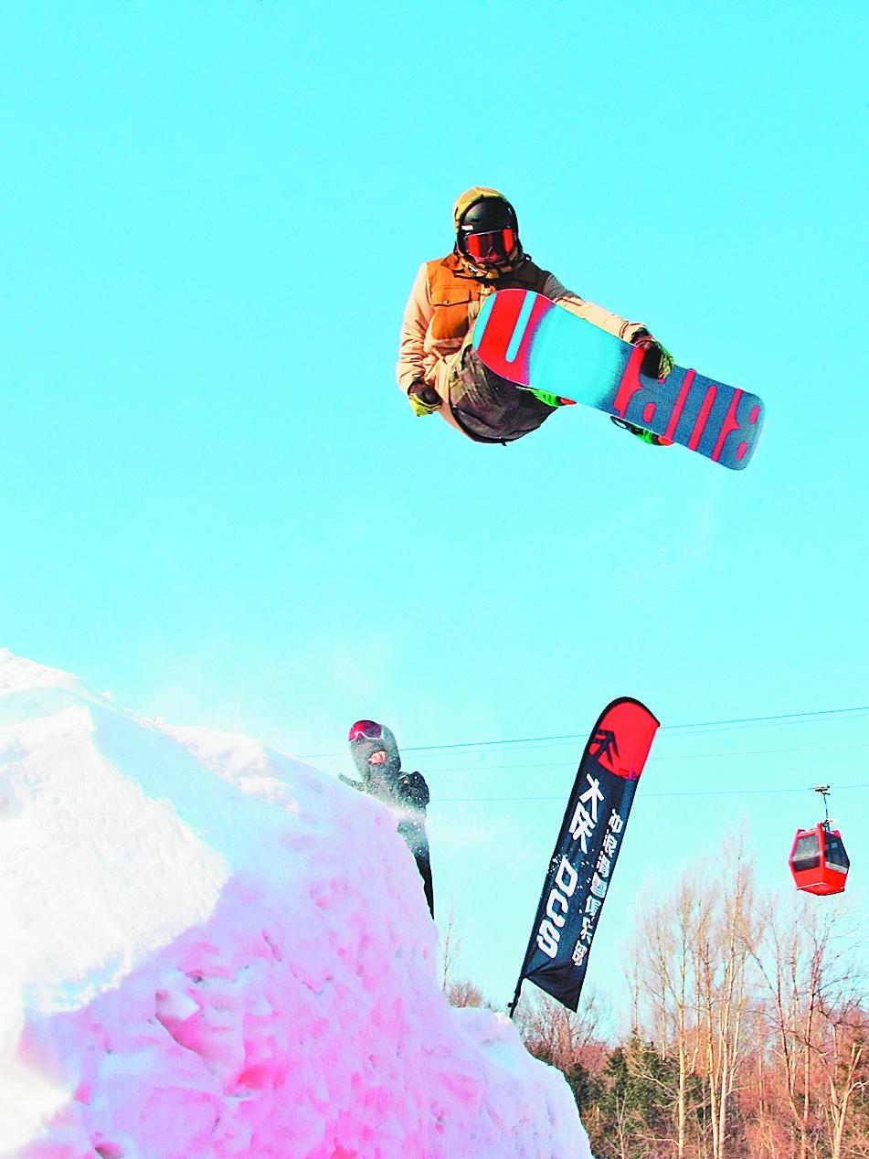 单板跳台滑雪搅热亚布力