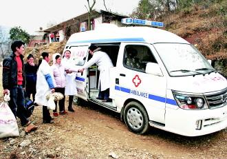 贵州2016全年医疗卫生基础设施投入147.5亿