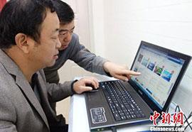 青海省电子商务交易额突破400亿 同比增长3成以上