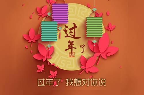 对话《中国声音中国年》总导演魏胜利:广播不仅好听而且好看