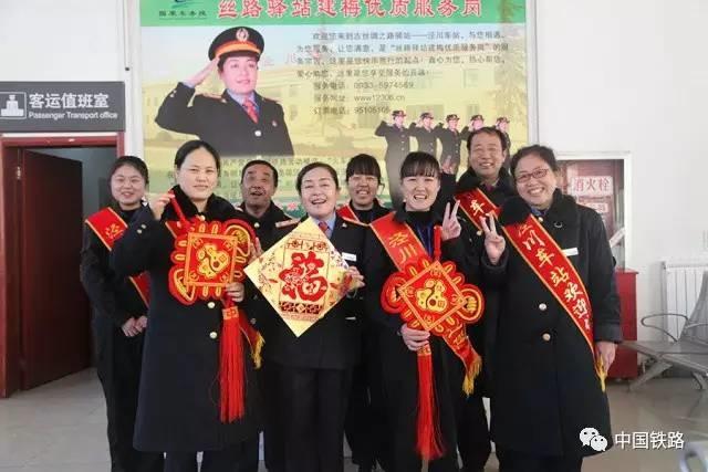 """中国铁路兰州局""""空铁岛""""按下丝路春运""""快捷键"""""""