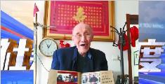 95岁老人连续6年发布儿孙探望榜 榜首出勤105次