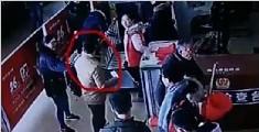 男子汽车站拒绝安检 殴打工作人员还砍伤站长