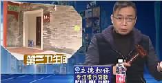 """广州:除了男厕女厕 景区现""""第三卫生间"""""""