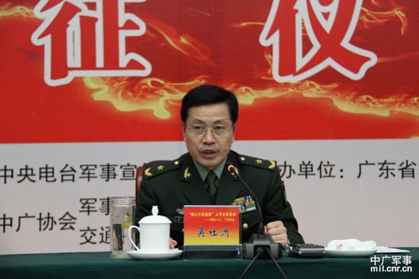 全军最年轻战区主官刚亮相 近年职务曾高频调整