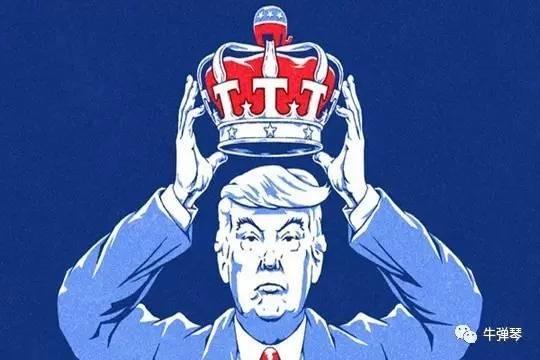 高筑墙,多骂娘,川普王!他正在摧毁美国的路上狂奔