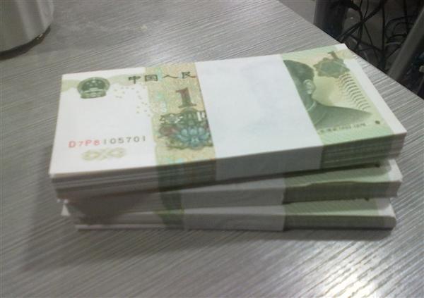 年终奖怎么扣税?多拿1元少发千元.