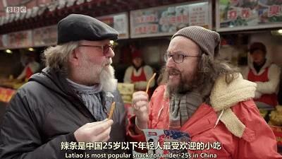 最能打动中国人的「春节纪录片」,是英国人拍的…