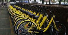 春节期间各大城市百万共享单车施行免费骑行