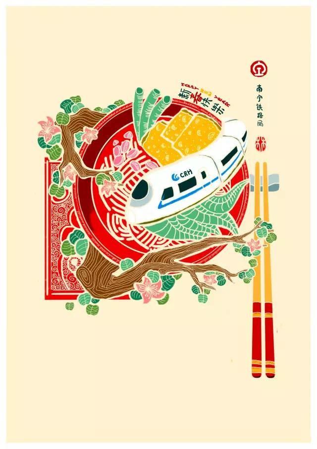 春节祝福手绘图片