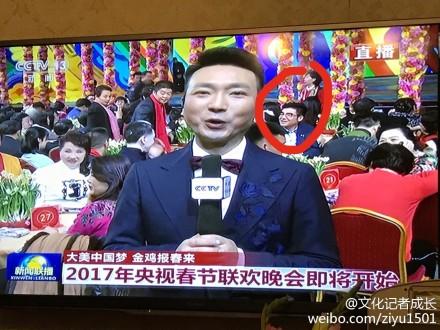 陈光标2019央视春晚