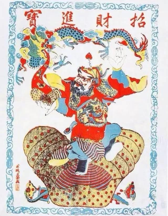 小水的除夕中放假了的内容_分享 | 13个关于春节的小知识,你未必都知道!(附精美年画 ...