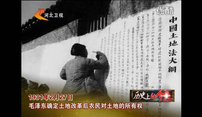 最可爱的人:战争时期的中国军人如何过年?