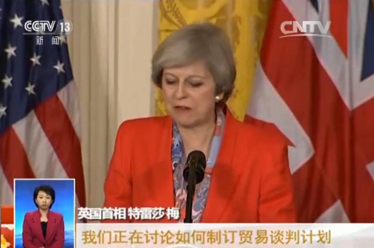 时局   特朗普频频新动作 见英国首相、给五国领导人打电话 有什么动向?