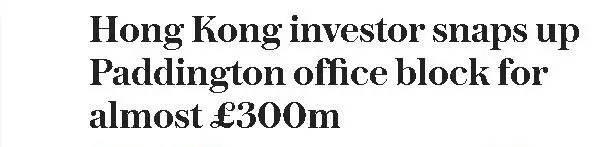 还在抢几分钱红包?这神秘富豪却在英国砸25亿大单