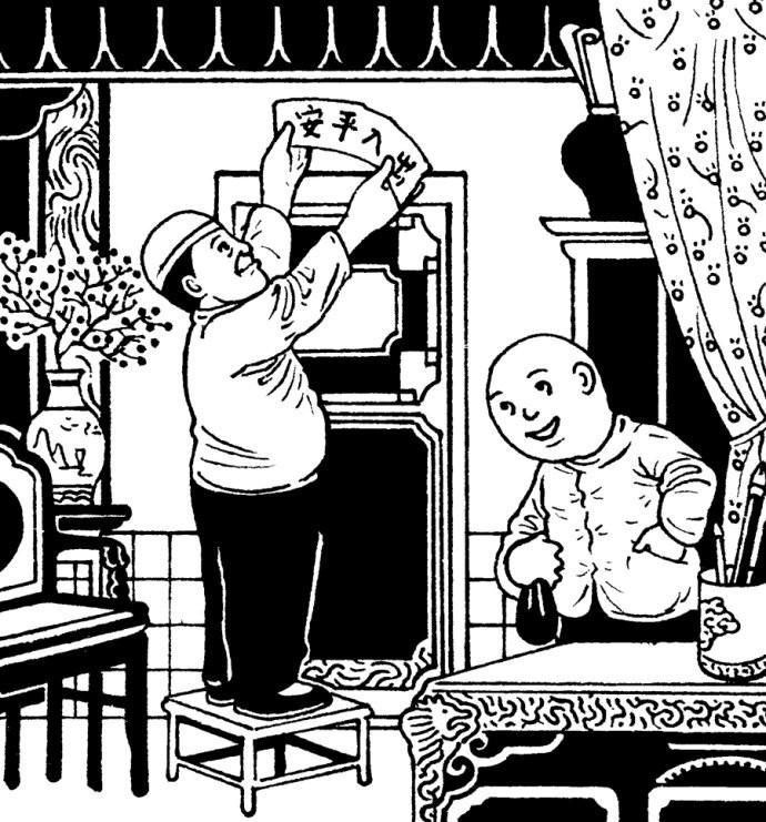 动漫 卡通 漫画 设计 矢量 矢量图 素材 头像 690_741