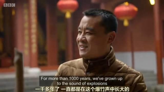要命的数学_BBC拍的春节纪录片,把老外都搞嗨了,中国人却流泪了_娱乐_环球网