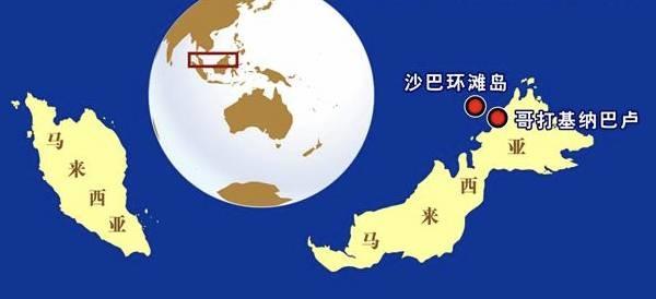 最新!马来西亚失联快艇25人已获救,其中3人遇难,尚有6人失联
