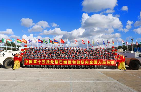 海外的中国军人如何过春节?