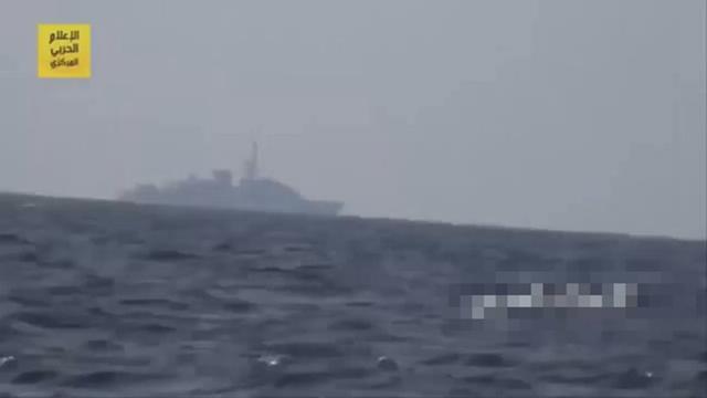 俄媒:胡塞武装发射反舰导弹击中沙特护卫舰