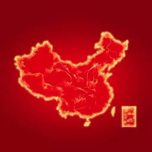 为什么中国在国际上不受待见?大概是因为我们太努力吧