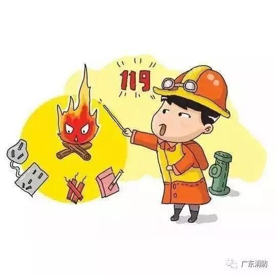 幼儿预防火灾图片
