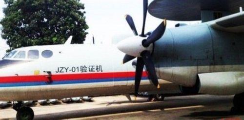 简氏:中国舰载预警机模型曝光 外表类似美军E2