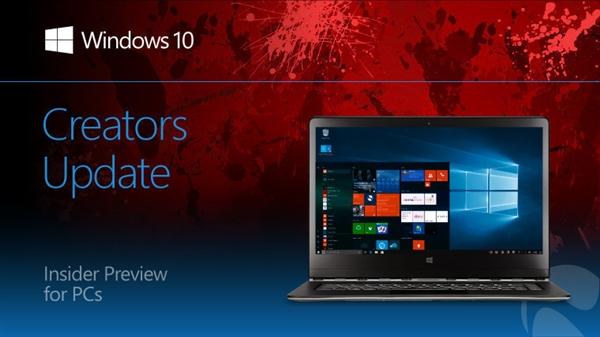 Windows 10 Build 15025新版发布!盲文支持上线