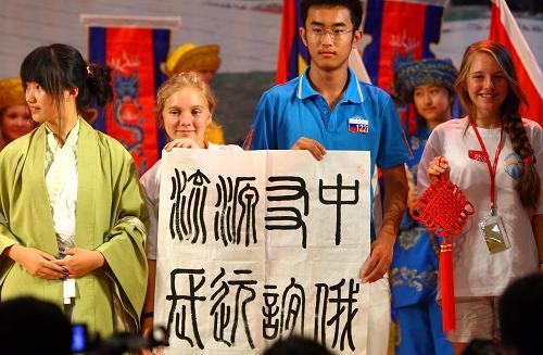 台媒:俄拟将中文纳入中小学统考 2020年前会实施