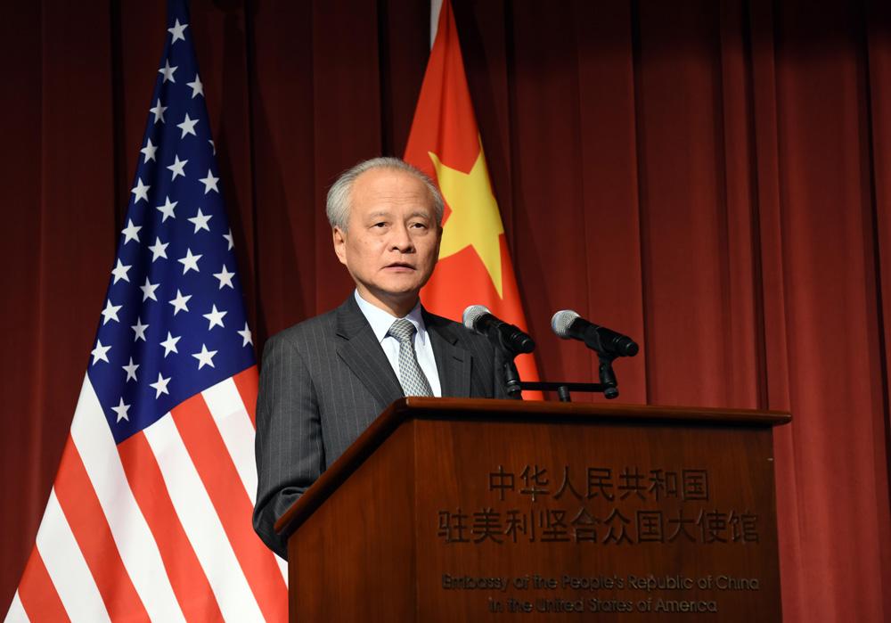 中国驻美大使:中美应摒弃零和游戏追求互利共赢