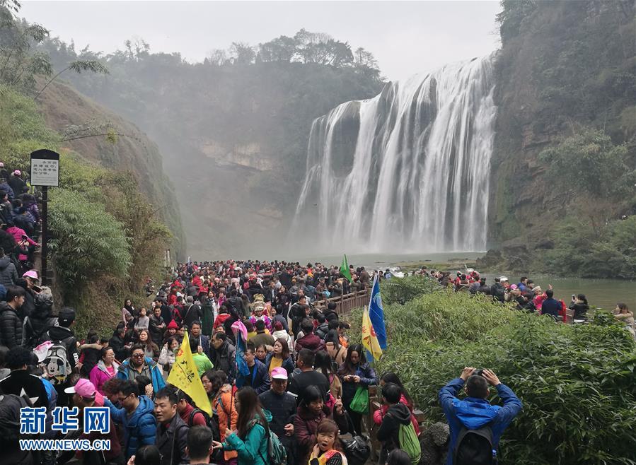 春节期间全国接待游客3.44亿人次收入4233亿