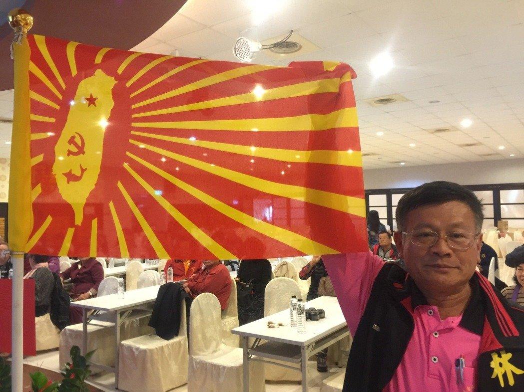 """""""台湾人民共产党""""今日在台南成立 称坚持""""九二共识"""""""