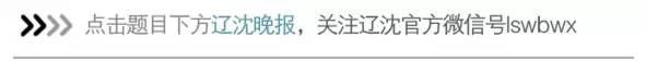 王宝强晒全家福惊呆网友!你们家确定不是复制+粘贴成的么?
