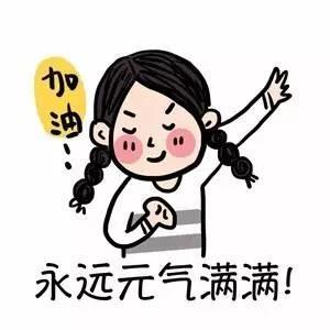 安卓斗牛:去丽江旅游完了有什么感受