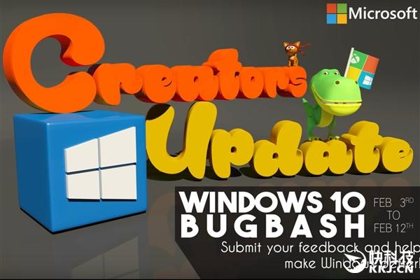 BUG大扫除开始!微软发布Windows 10 15025 ISO镜像