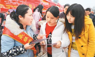 人民日报海外版:中国今年就业形势将保持稳定