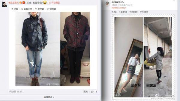 """英媒:中国人为何爱晒""""回乡过年前后""""对比照?"""
