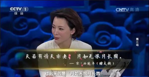 【原创】七绝  ·   观《中国诗词大会》有感 - 木子诗词 - 木子诗词
