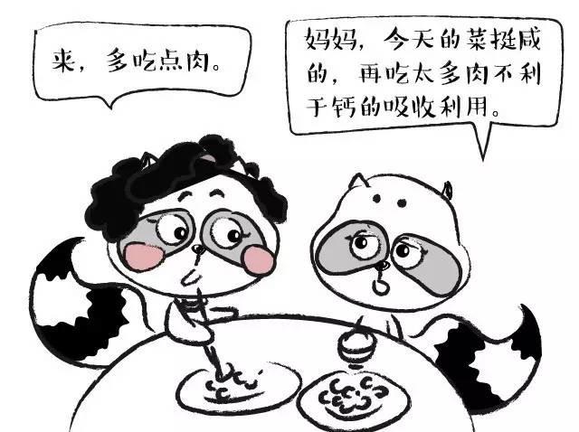 动漫 简笔画 卡通 漫画 手绘 头像 线稿 640_478