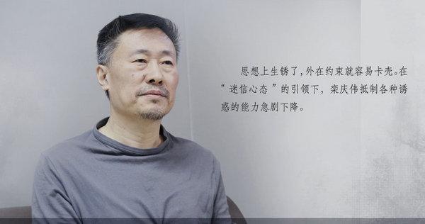 """迷恋""""大师""""的官员们:朱明国曾机场跪谢""""大师"""""""