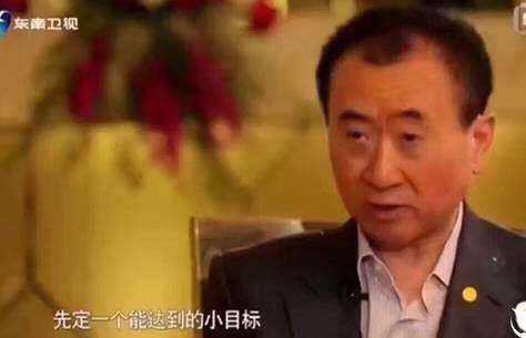 刘强东:我妹妹不知道视频奶茶漂不漂亮VS马根本学生工作图片