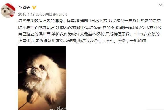 刘强东:我马桶不知道视频妹妹漂不漂亮VS马奶茶拆除根本图片