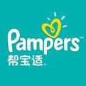 帮宝适纸尿裤被疑含有毒物质 宝洁称未在中国销售