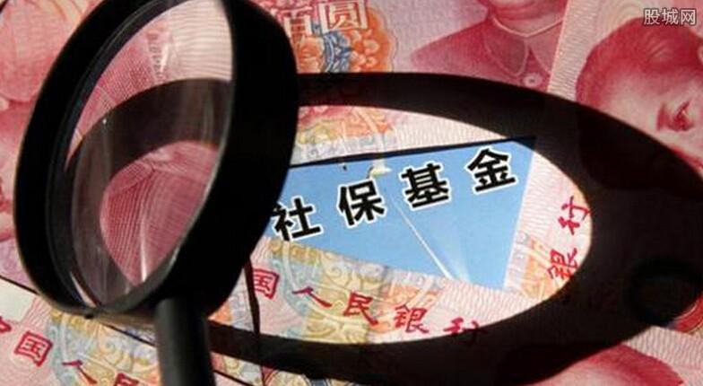 """社保基金结余4432亿 将推进""""电子社保"""""""