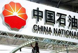 中石油转让中亚时代能源48%股权