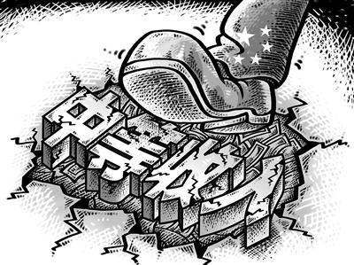 """颜色:中国如何摆脱""""中等收入陷阱""""?"""
