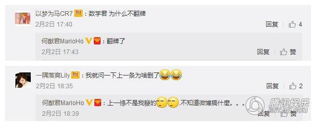 北京艺术学院何畅新浪微博_何猷君微博跟粉丝亲密互动 获称温暖男神