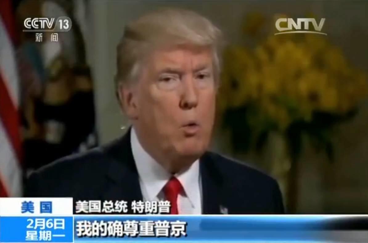 """实话丨被问""""普京是杀手""""  特朗普怼记者: 你以为美国清白?"""